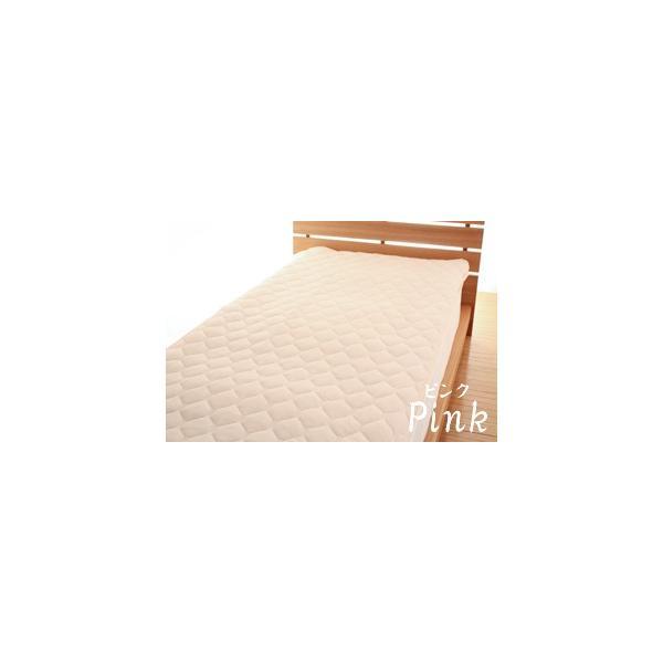敷きパッド 敷パッド シングルサイズ ニットワッフル 涼感素材 吸水 速乾|atorie-moon|04