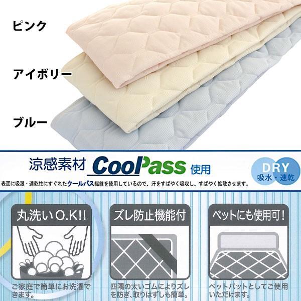 敷きパッド 敷パッド シングルサイズ ニットワッフル 涼感素材 吸水 速乾|atorie-moon|07