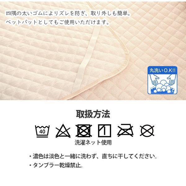 敷きパッド 敷パッド シングルサイズ シンカーパイル 涼感素材 吸水 速乾 サラサラ|atorie-moon|04