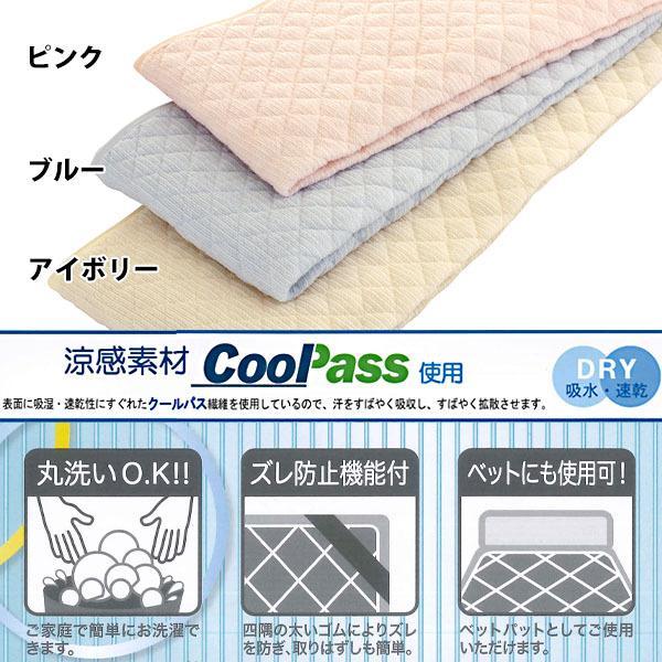 敷きパッド 敷パッド シングルサイズ シンカーパイル 涼感素材 吸水 速乾 サラサラ|atorie-moon|05