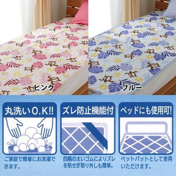 敷きパッド ベッドパッド エンボス加工 シングルサイズ モンステラホヌ 夏用 さわやか|atorie-moon|04