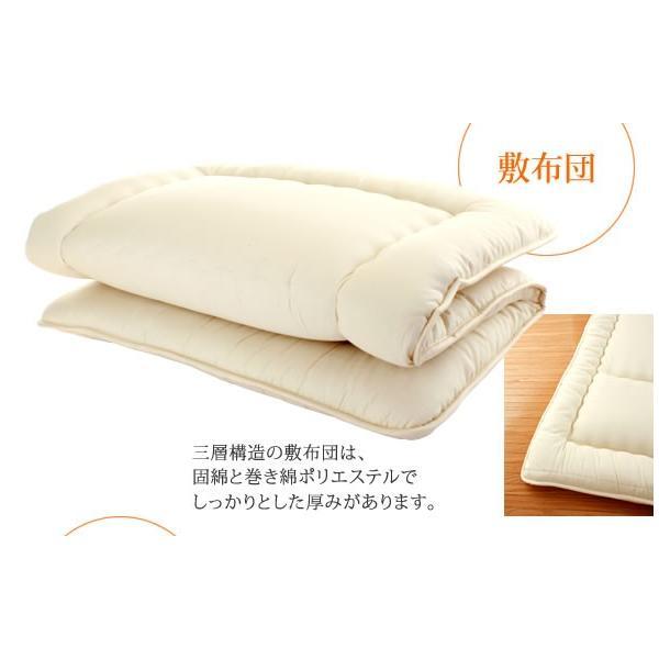日本製 マイティトップ綿使用 布団 1組 3点セット(掛け布団 敷き布団 枕)シングルサイズ|atorie-moon|03