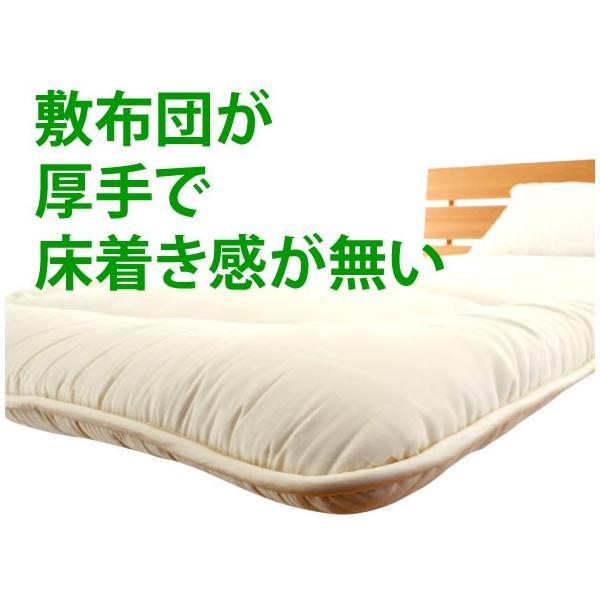 日本製 マイティトップ綿使用 布団 1組 3点セット(掛け布団 敷き布団 枕)シングルサイズ|atorie-moon|04