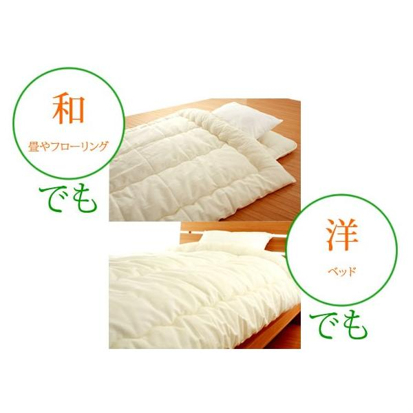 日本製 マイティトップ綿使用 布団 1組 3点セット(掛け布団 敷き布団 枕)シングルサイズ|atorie-moon|06