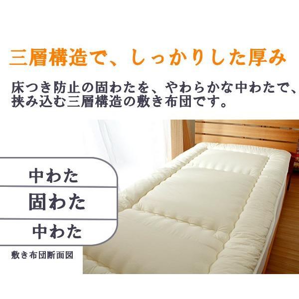 帰省準備 来客用に!日本製 布団セット(掛け布団 敷き布団 枕)シングルロングサイズ 色が選べます!|atorie-moon|02