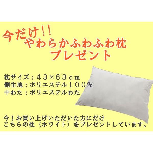 帰省準備 来客用に!日本製 布団セット(掛け布団 敷き布団 枕)シングルロングサイズ 色が選べます!|atorie-moon|05