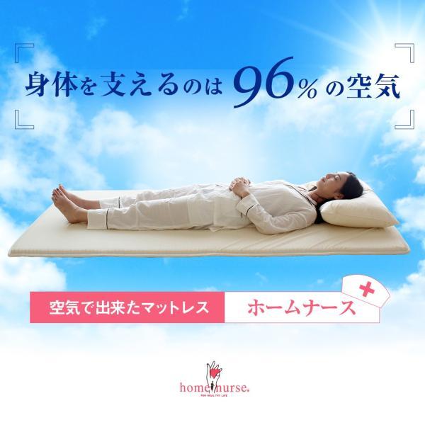 日本製 高機能 体圧分散 ホームナースマットレス 敷きパッド 敷パッド ダブルサイズ|atorie-moon
