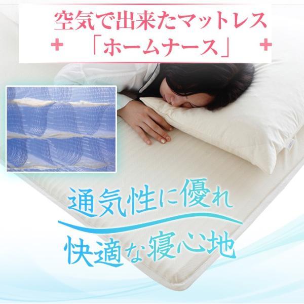 日本製 高機能 体圧分散 ホームナースマットレス 敷きパッド 敷パッド ダブルサイズ|atorie-moon|02