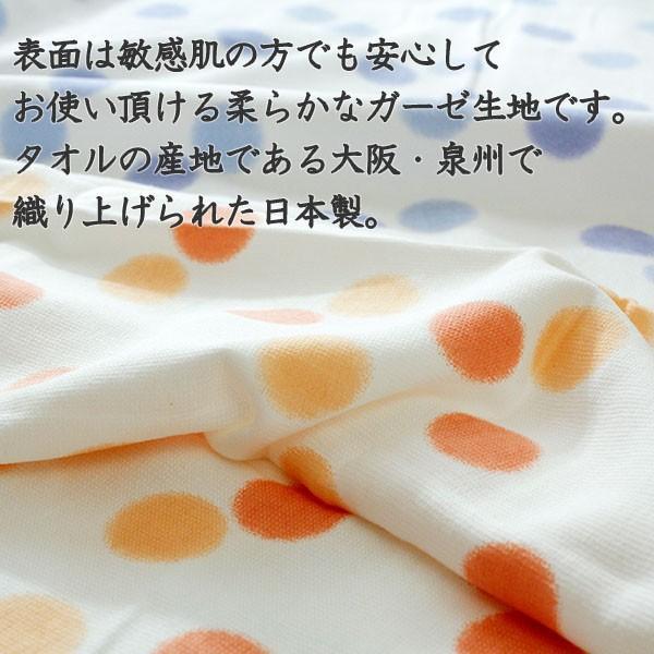 日本製 泉州 やわはだガーゼタオル フェイスタオル|atorie-moon|02