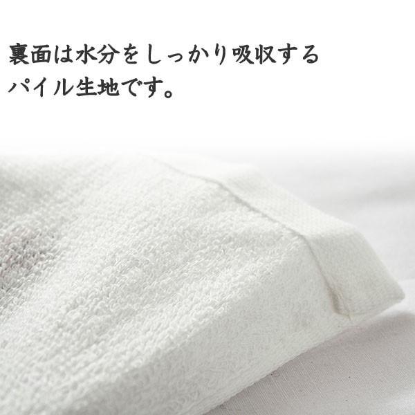 日本製 泉州 やわはだガーゼタオル フェイスタオル|atorie-moon|03