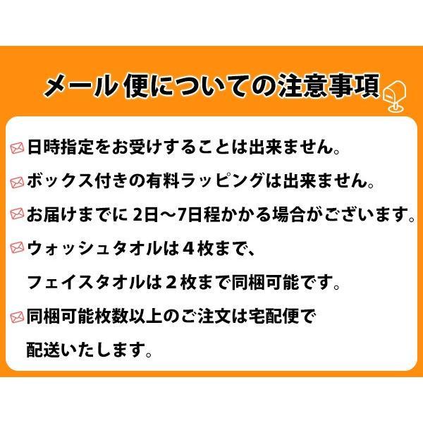 日本製 無撚糸 タオル ジャガード わくわくアニマル ハンドタオル ウォッシュタオル フィッシュベアー|atorie-moon|03