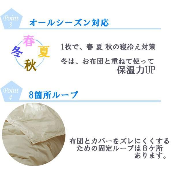 洗える ウォッシャブル 羽毛 肌掛け布団 ダウンケット 肌掛け 肌かけ シングルサイズ|atorie-moon|04