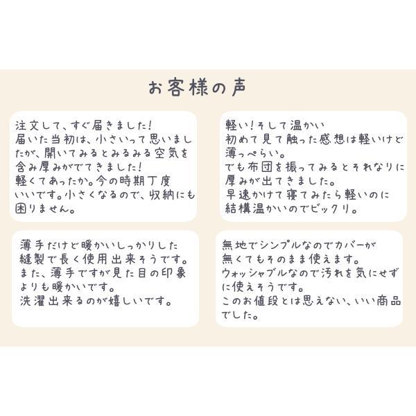 洗える ウォッシャブル 羽毛 ダウンケット 肌掛け布団 夏用 掛け布団 ケット シングルサイズ|atorie-moon|05