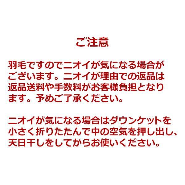 洗える ウォッシャブル 羽毛 ダウンケット 肌掛け布団 夏用 掛け布団 ケット シングルサイズ|atorie-moon|06