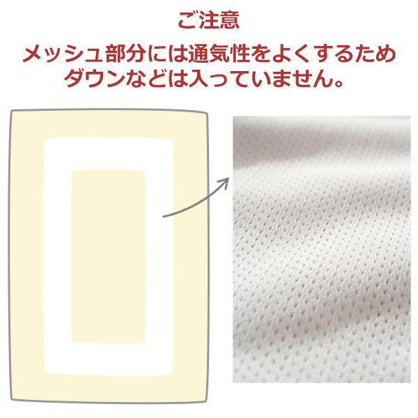 エアースルー メッシュ ダウンケット ウォッシャブル 羽毛 肌掛け布団 85% シングルサイズ|atorie-moon|04