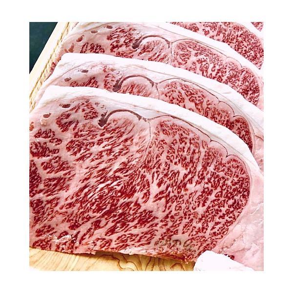 国産黒毛和牛サーロインステーキ 最高級霜降り 400g(200g×2枚) ステーキ カットステーキ 冷凍|atotsumeat|02