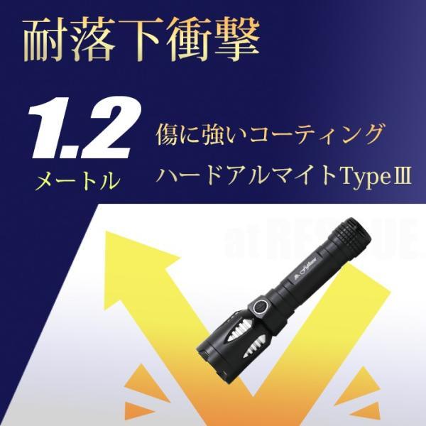 富士倉 充電式LEDハンディーライト C-010 懐中電灯 リチウムイオン電池 USB充電式 防水仕様 スマホ充電対応【納期2か月前後】|atrescue|11