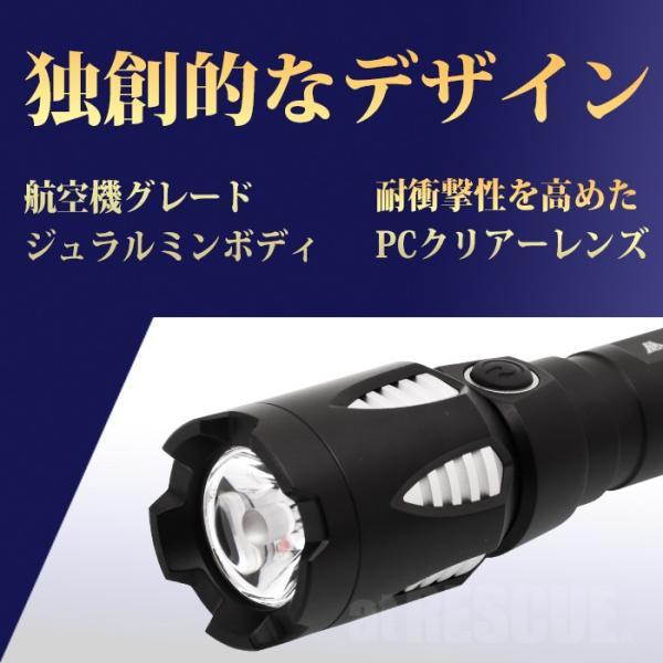 富士倉 充電式LEDハンディーライト C-010 懐中電灯 リチウムイオン電池 USB充電式 防水仕様 スマホ充電対応【納期2か月前後】|atrescue|04