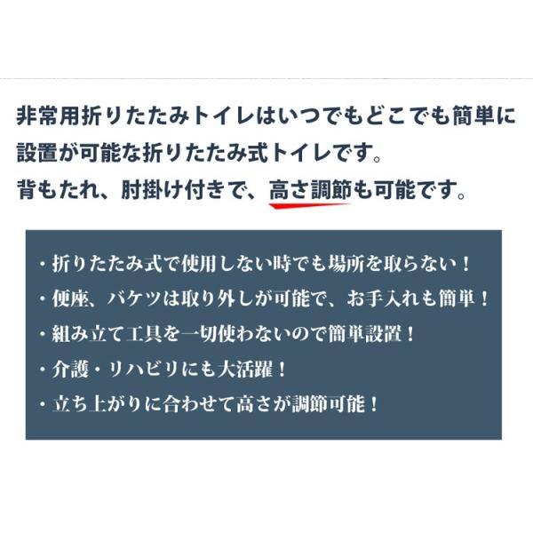 ポータブルトイレットチェア 非常用折りたたみトイレ【訳あり】 atrescue 03