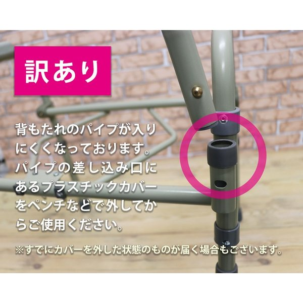 ポータブルトイレットチェア 非常用折りたたみトイレ【訳あり】 atrescue 04