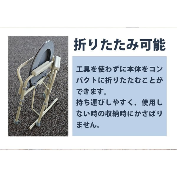ポータブルトイレットチェア 非常用折りたたみトイレ【訳あり】 atrescue 05