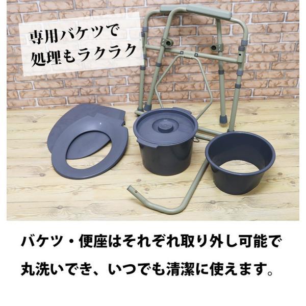 ポータブルトイレットチェア 非常用折りたたみトイレ【訳あり】 atrescue 06