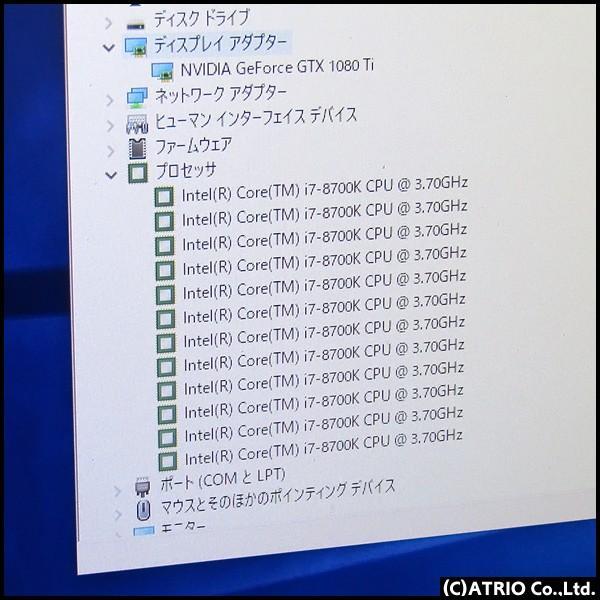 中古 ゲーミングPC デスクトップ 本体 自作機 GeForce GTX1080Ti Core i7 8700K 3.7GHz 6コア12スレッド 16GB 新品SSD 512GB Windows10 Office搭載|atriopc|04
