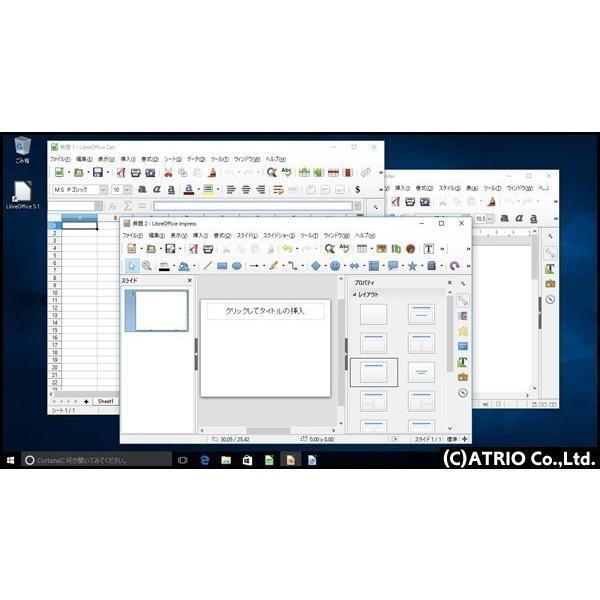 中古 ノートパソコン Lenovo ThinkPad W541 新品SSD搭載 Core i7 4710MQ 2.5GHz 8GB 512GB Windows10 15インチ フルHD Quadro K2100M LibreOffice|atriopc|05