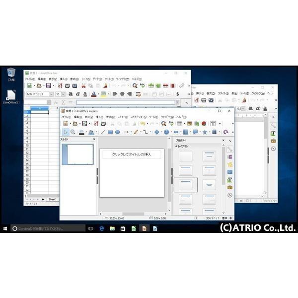 新品SSD&メモリ8GB SONY ソニー VAIO VPCEB39FJ Core i5 460M Blu-ray Windows10 15インチ LibreOffice テンキー 中古 ノートパソコン 本体|atriopc|04