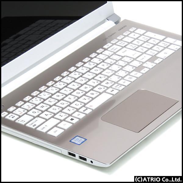 新品SSD1TB 東芝 dynabook T75/GG 第8世代 Core i7 4コア 8GB Blu-ray Windows10 15インチ 高精細フルHD LibreOffice 中古 ノートパソコン 本体|atriopc|02