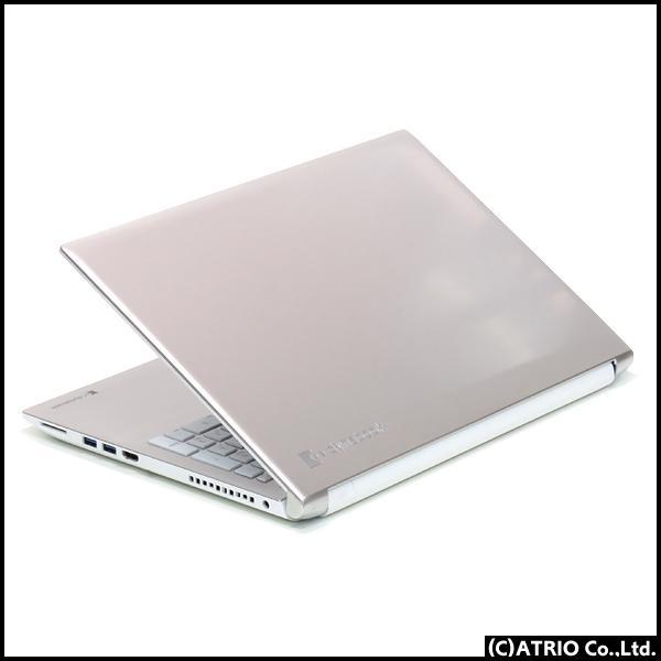 新品SSD1TB 東芝 dynabook T75/GG 第8世代 Core i7 4コア 8GB Blu-ray Windows10 15インチ 高精細フルHD LibreOffice 中古 ノートパソコン 本体|atriopc|03