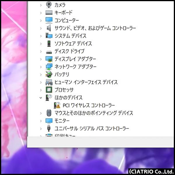 大画面16インチ フルHD SONY VAIO VPCF21ZHJ Core i7 2820QM 4コア 16GB SSD480GB Windows10 GeForce LibreOffice 中古 ノートパソコン 本体|atriopc|05