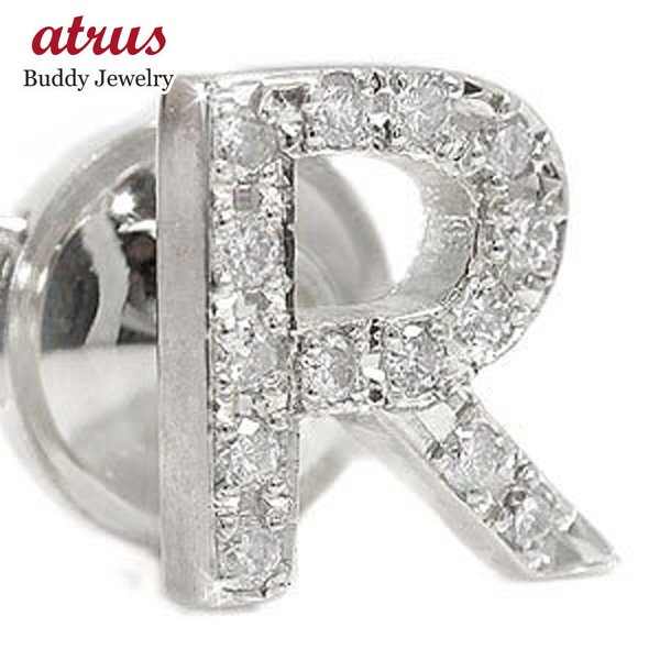メンズ ピンブローチ ラペルピン ダイヤモンド イニシャル R ホワイトゴールドK18 タイタック タイピン タックピン ダイヤ 18金 送料無料|atrus