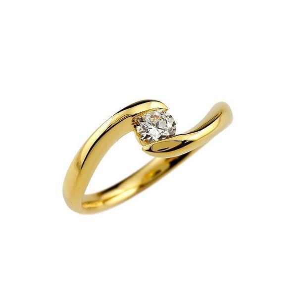 鑑定書付き 婚約指輪  エンゲージリング ダイヤモンド イエローゴールドk18 一粒 大粒 ダイヤ SI 0.3ct 18金 ダイヤ ストレート 宝石 母の日