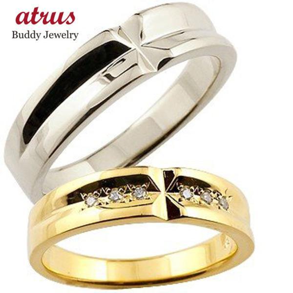 クロス ペアリング 結婚指輪 マリッジリング ダイヤモンド ホワイトゴールドK18 イエローゴールドK18 結婚式 18金 ダイヤ ストレート カップル 母の日