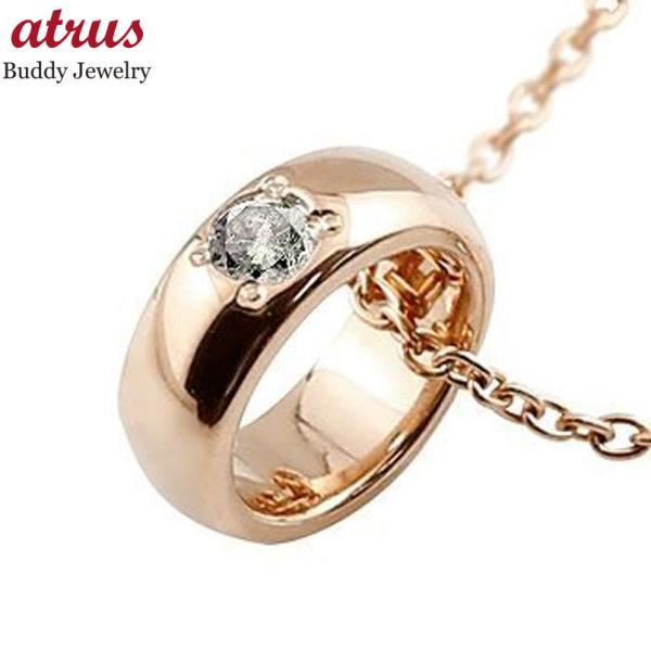 ベビーリング ダイヤモンドペンダント 一粒ダイヤモンド0.03ct ピンクゴールドK18 18金 4月誕生石 ダイヤ ストレート 甲丸 送料無料