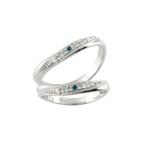 ペアリング ダイヤモンド ブルーダイヤモンド 結婚指輪 マリッジリング ホワイトゴールドk10 10金 ダイヤ ストレート カップル  プレゼント 女性 母の日
