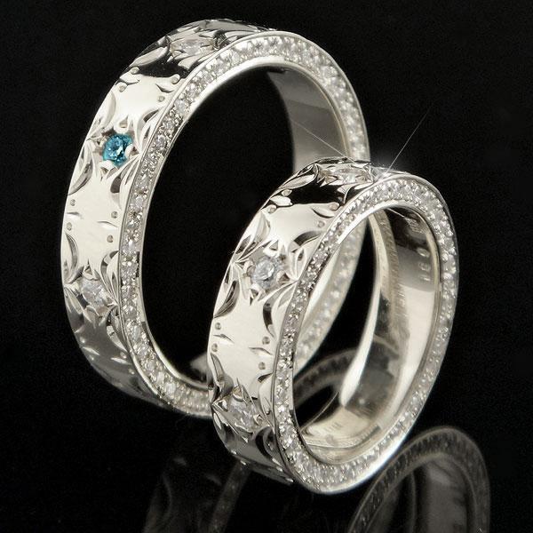 ペアリング プラチナ 結婚指輪 リング ハワイアン ダイヤモンド ブルーダイヤモンド マリッジリング 結婚式 ダイヤ ストレート カップル 母の日