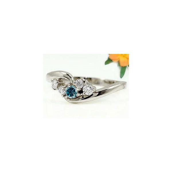 婚約指輪 安い 指輪 プラチナリング エンゲージリング ダイヤモンド ブルーダイヤモンド リング ピンキーリング 一粒 ダイヤモンドリング ストレート 宝石
