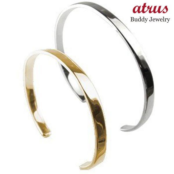 ペアバングル ブレスレット ホワイトゴールドK18 ピンクゴールドk18 シンプルバングル メンズLサイズMサイズ 18金 カップル 男性用 送料無料