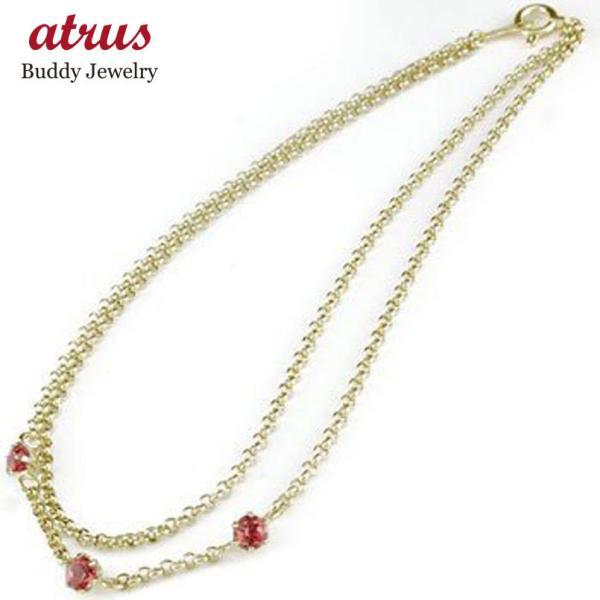 メンズ アンクレット2連 イエローゴールドK18 ガーネット オリジナル 手作り k18 1月の誕生石 18金 チェーン 男性用 宝石 赤い宝石 送料無料