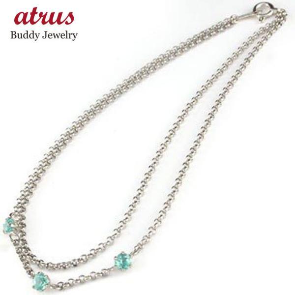 メンズ アンクレット2連 プラチナ850 ブルートパーズ オリジナル 手作り PT850 11月の誕生石 チェーン 男性用 宝石 青い宝石 送料無料