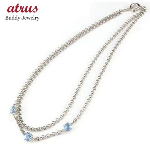 メンズ アンクレット2連 プラチナ850 サンタマリアアクアマリン オリジナル 手作り PT850 3月の誕生石 チェーン 男性用 宝石 青い宝石 送料無料