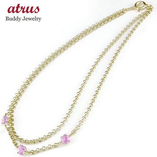 メンズ アンクレット2連 イエローゴールドK18 ピンクサファイア オリジナル 手作り 9月の誕生石 18金 チェーン 男性用 宝石 送料無料