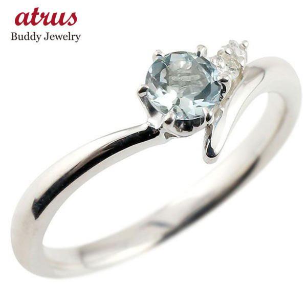アクアマリン シルバーsv925リング ダイヤモンド 指輪 ピンキーリング 一粒 大粒 sv925 レディース 3月誕生石 宝石 最短納期 母の日