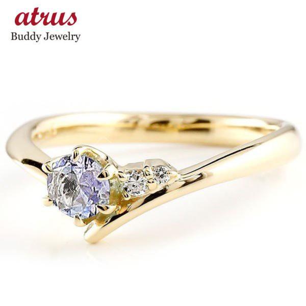 婚約指輪 エンゲージリング タンザナイト イエローゴールドk18リング ダイヤモンド 指輪 ピンキーリング 一粒 大粒 k18 レディース 12月誕生石 宝石  女性