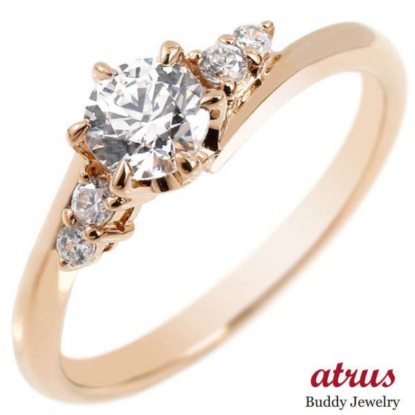 鑑定書付き VS1クラス ピンクゴールドK18 ダイヤモンド 婚約指輪 エンゲージリング リング 一粒 大粒 ダイヤ ストレート 18金 母の日