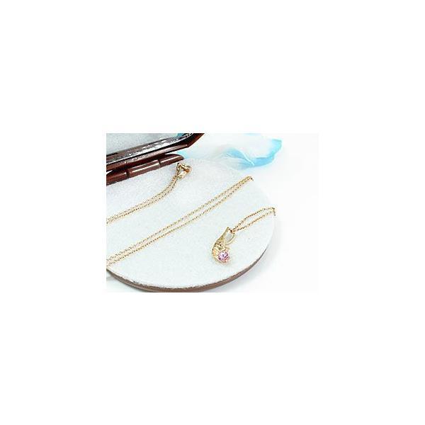 フェザー 羽 ダイヤモンドネックレス ペアネックレス ピンクサファイア ダイヤモンド チェーン 人気 18金 ダイヤ カップル 母の日