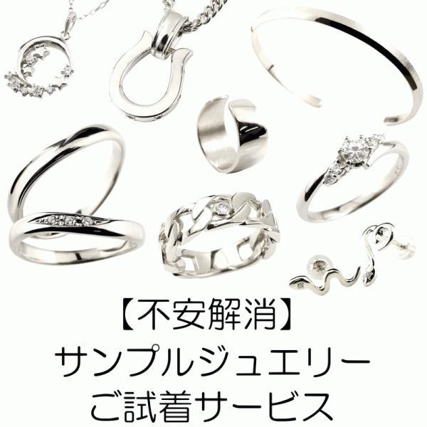 レンタル サンプルリング 貸し出し 結婚指輪 婚約指輪 指輪 送料無料|atrus