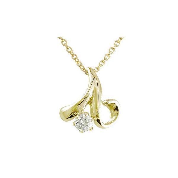ダイヤモンド ネックレス一粒 ペンダント ネックレス ダイヤ 0.10ct イエローゴールドk18 18k チェーン 人気 18金 レディース プレゼント 女性 送料無料|atrus